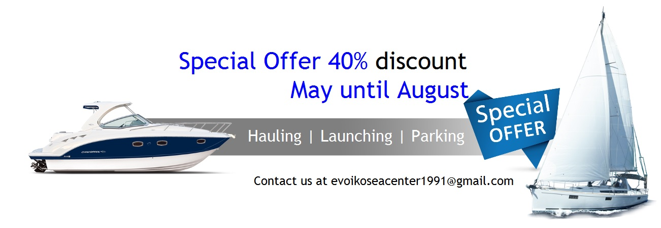 evoikoseacentrer-offer-discount-chalkoutsi-boatparking